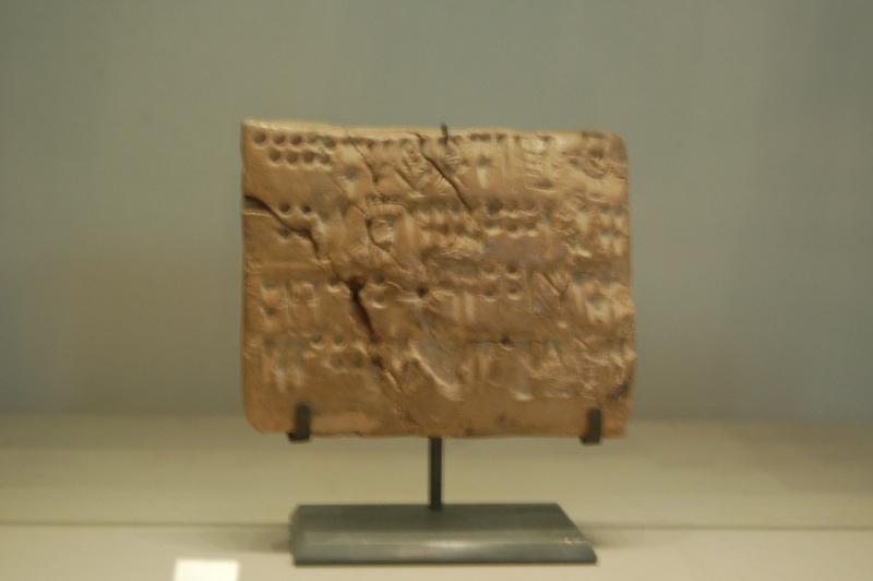 Petite sortie au Louvre, dans le quartier du Levant, Mésopotamie, Iran, Assyrie  - Page 2 Dsc_0136