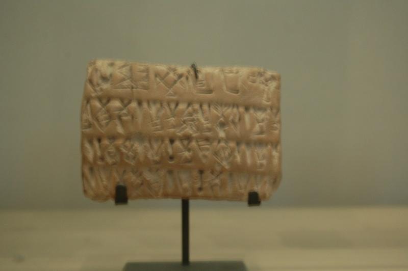 Petite sortie au Louvre, dans le quartier du Levant, Mésopotamie, Iran, Assyrie  - Page 2 Dsc_0138