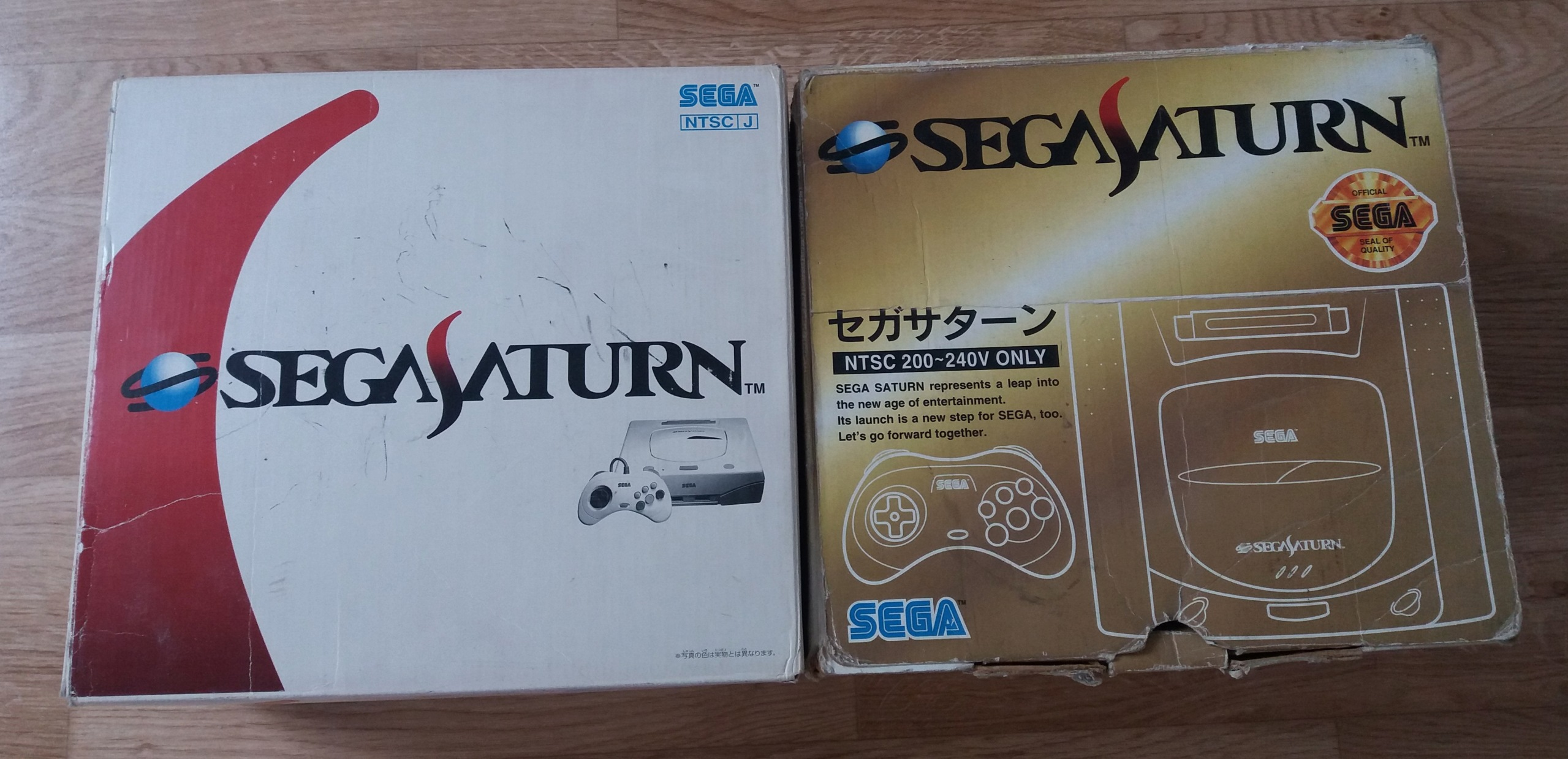 retroactionman Collection Segasa10