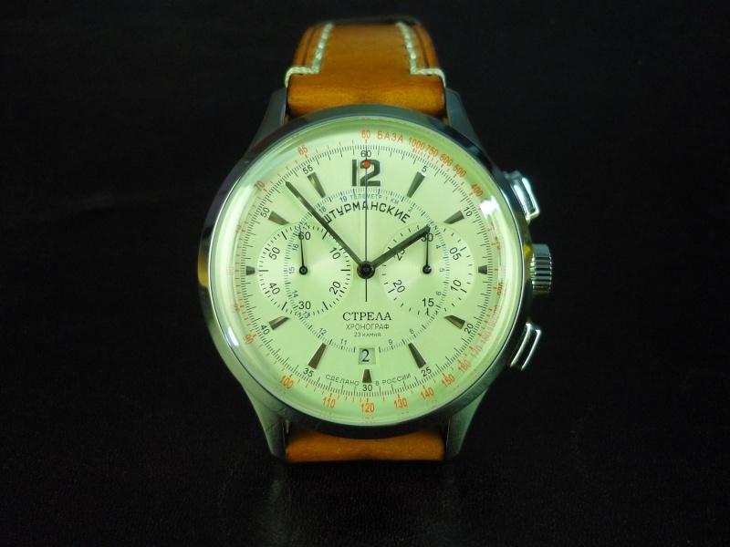 La montre du reveillon!!! P1040910