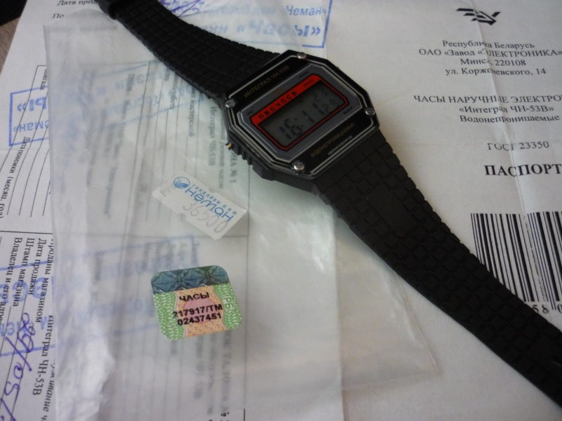 Elektronika-53 NOS P1080113