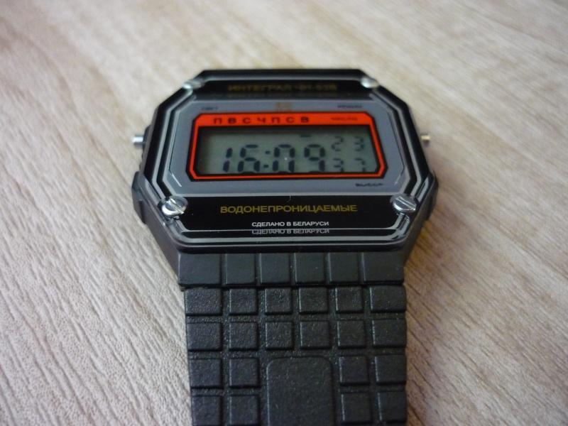 Elektronika-53 NOS P1080117