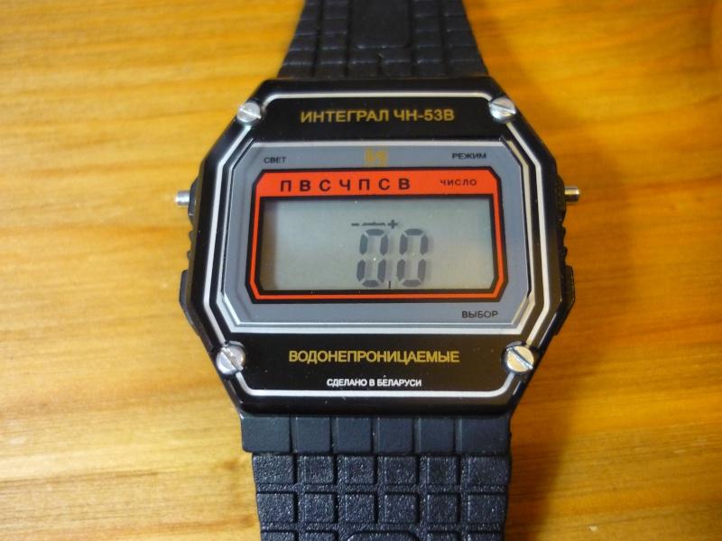 Elektronika-53 NOS P1080123