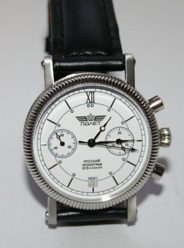 Poljot Chronograph T2ec1612