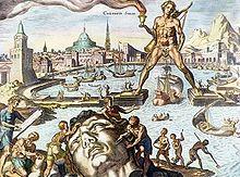 LE COLOSSE DE RHODES  (vers -292) 6è Merveille du Monde Antique 220px-12