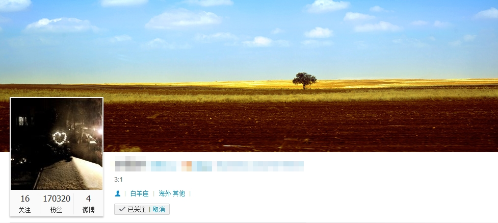 121215 Luhan changed his weibo DP and bio Luhan110