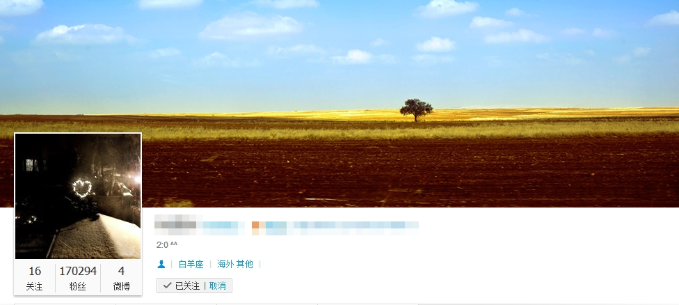 121215 Luhan changed his weibo DP and bio Xiaolu10