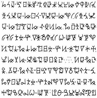 Κρήτη: Μάθετε νὰ γράφετε στὴ Γραμμικὴ Β'!! P_lz10