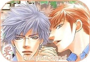 Fujunnai Renai - Page 2 Fujunn10