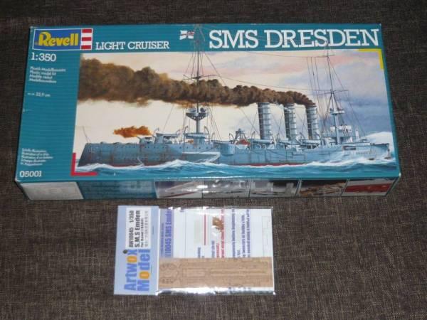 Bau der SMS Emden und Dresden P1040948