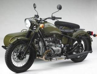 motos russes! 21-23911
