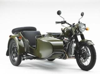 motos russes! 21-23912