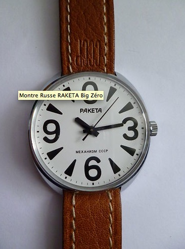 Raketa Big Zero or Faketa Biz Euro!!! Captur45