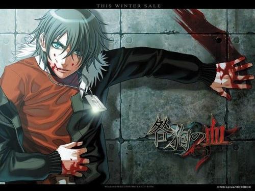 Personnage réservé de Knight Akiro_10