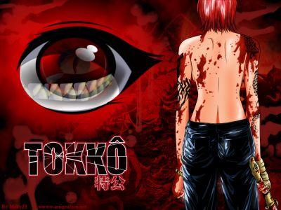 Personnage réservé de Knight Tokko10