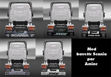 Ala-osan (kuraläppä) Scania17