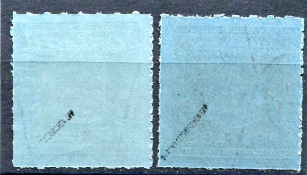Deutsche Besetzungsausgaben im II. Weltkrieg - Seite 6 Gepraf14