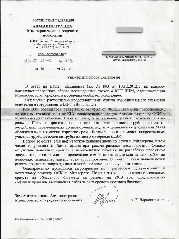 -ЭКОЛОГИЯ- - Страница 5 2_10