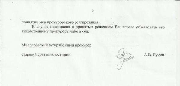 -ЭКОЛОГИЯ- - Страница 5 3-dndd10