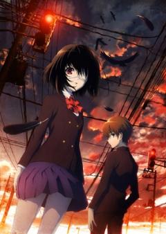 Anime-Madness - Портал 110