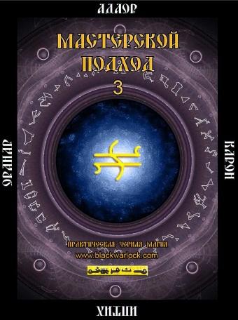 Тайные Знания - Портал 144aaa10