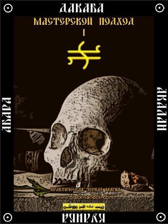 Тайные Знания - Портал Ddudnd11