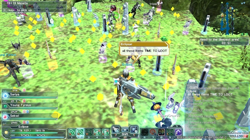 Who remembers these times?  Pso20120