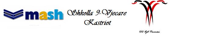 Shkolla 9-Vjecare Kastriot Diber