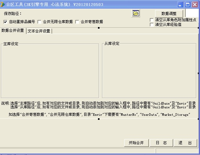 【3KM2-[1.76]服务端+客户端源码+本论坛独家发布分享!给力一点...】 - 页 2 115