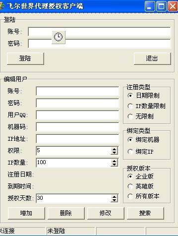 【飞尔世界引擎全套源码+100%可以编译通过】网友提供! 210