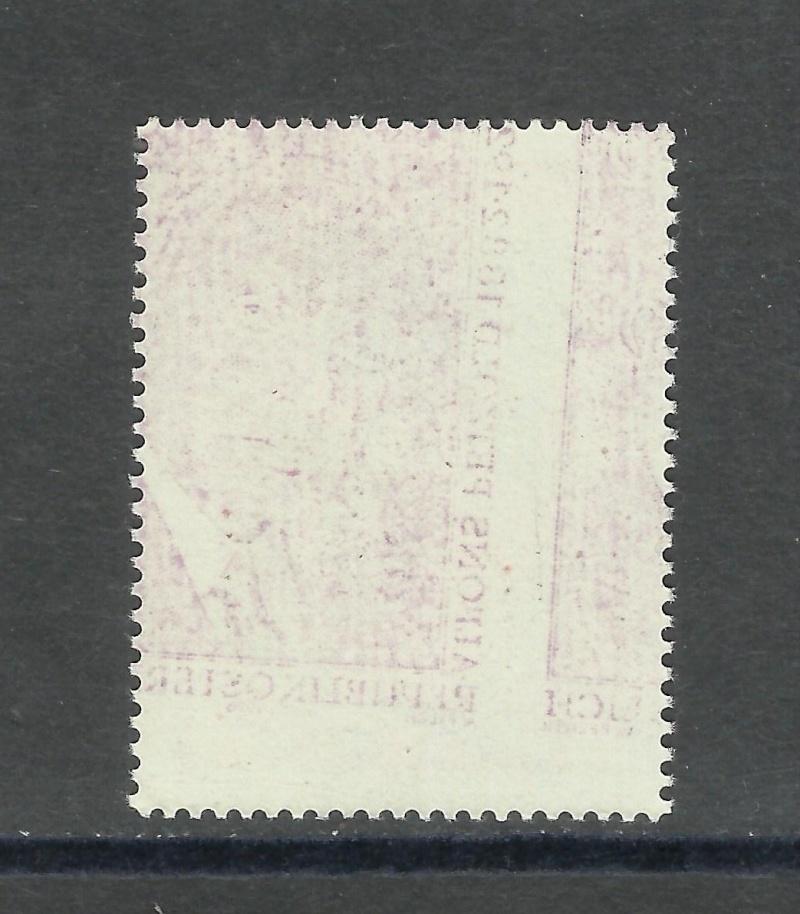 Wertbestimmung Briefmarke aus Österreich 00110