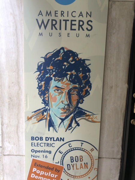 Exposition American Writers Museum Chicago Img_4615