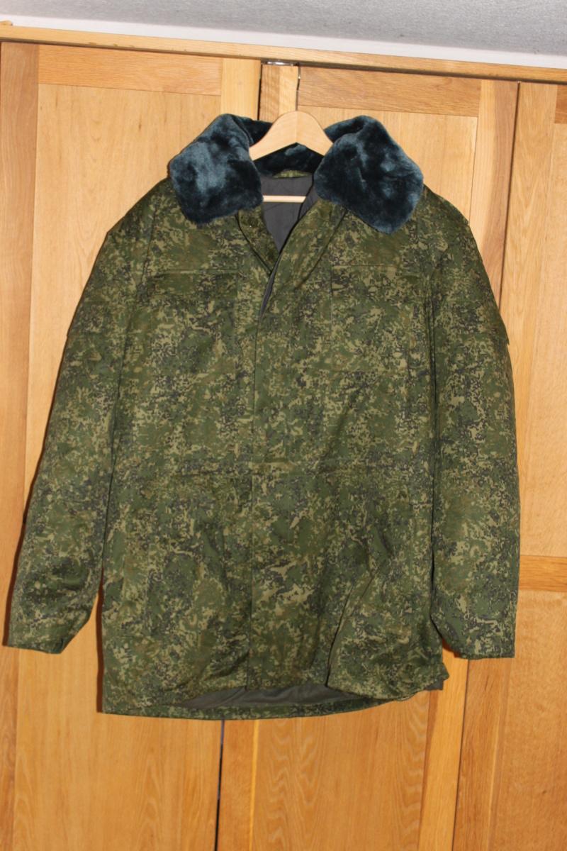 Digi amo winter jacket Img_2538