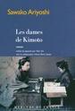 [Ariyoshi, Sawako] Les dames de Kimoto Les_da11