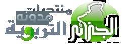 طلب تعديل شعار Logo_410