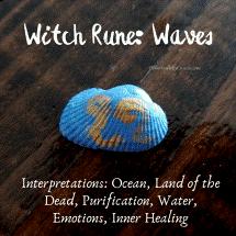 Руны ведьм: их история, значение + как составить и трактовать свои собственные руны! 1016