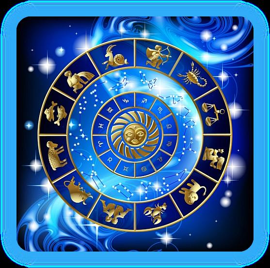 Прогнозы Полнолуния и Лунного Затмения в Козероге - 16 июля 2019 г. 22710