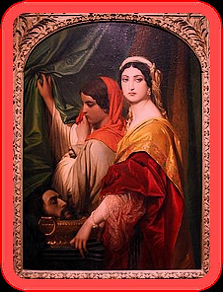Вызов через обращение к Богиням Диане и Арадии. Au14