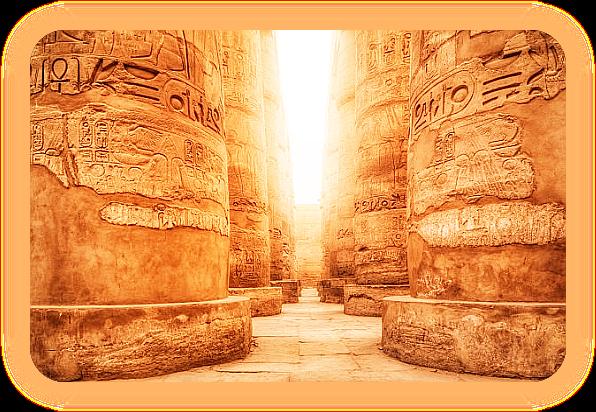 Интересные факты о Древнем Египте. Sa_za_10