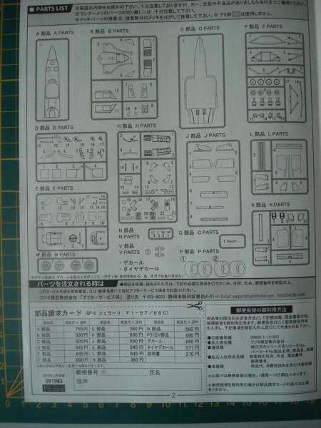 [FUJIMI] FERRARI F1 87/88C 1/20ème Réf 091983 GP-6 Notice Dsc08742
