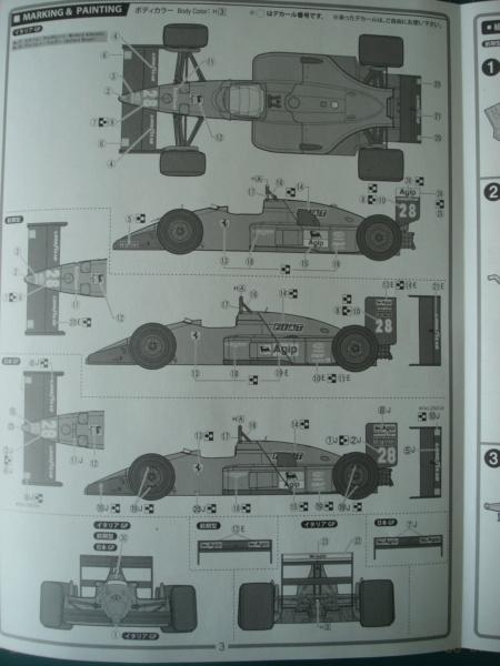 [FUJIMI] FERRARI F1 87/88C 1/20ème Réf 091983 GP-6 Notice Dsc08744