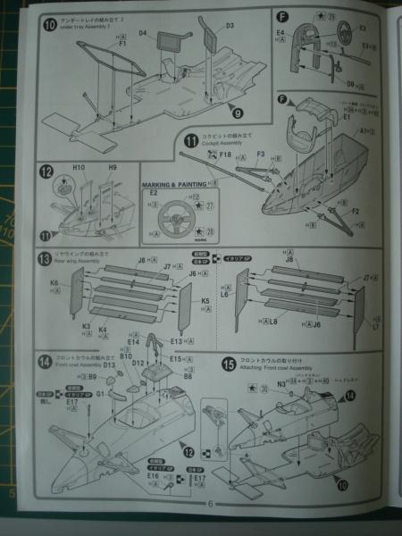 [FUJIMI] FERRARI F1 87/88C 1/20ème Réf 091983 GP-6 Notice Dsc08747