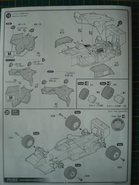 [FUJIMI] FERRARI F1 87/88C 1/20ème Réf 091983 GP-6 Notice Dsc08748