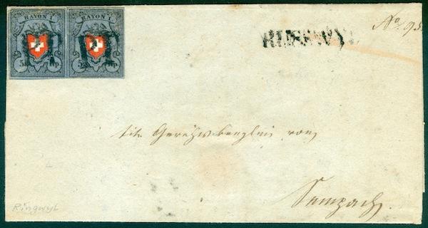 SBK 15II (Mi 7II) 1850 Faltbrief mit 2 x Rayon I dunkelblau ohne KE frankiert  1850_c10