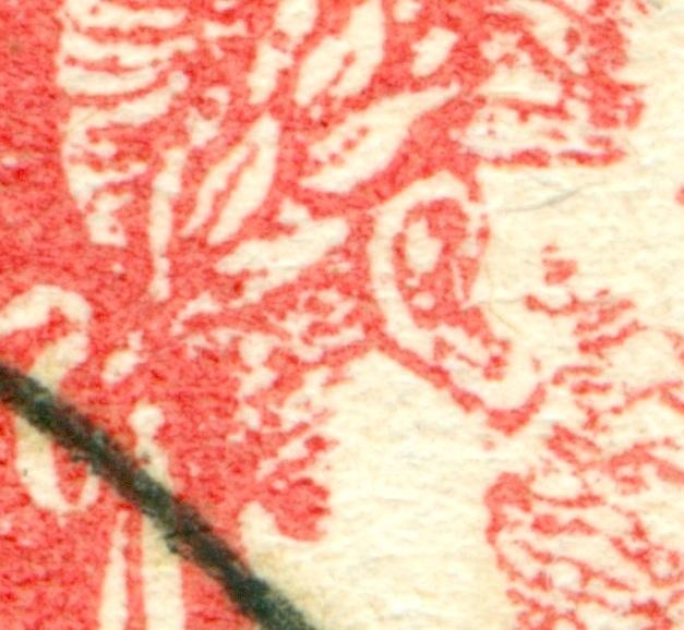 Nachtrag - Freimarken-Ausgabe 1867 : Kopfbildnis Kaiser Franz Joseph I - Seite 22 Ohre_310