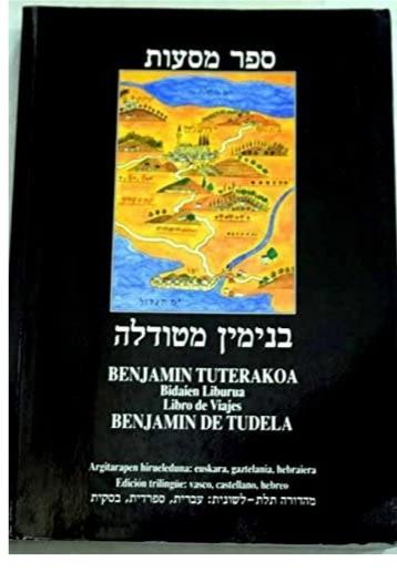 Libros clásicos de geografía y viajes (índice en el primer post) - Página 2 20210512