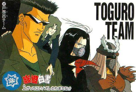 Animes famosos que todo mundo vê ,menos você - Página 2 E4883610