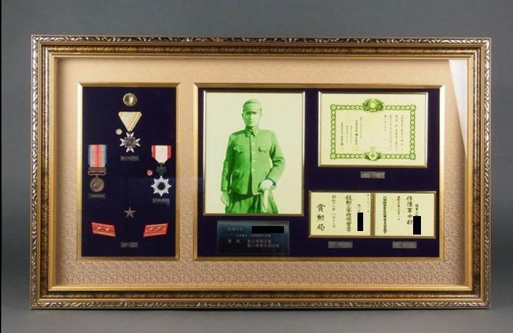 nouvel acquisition cadre de lieutenant japonais avec ses décorations  _86-910
