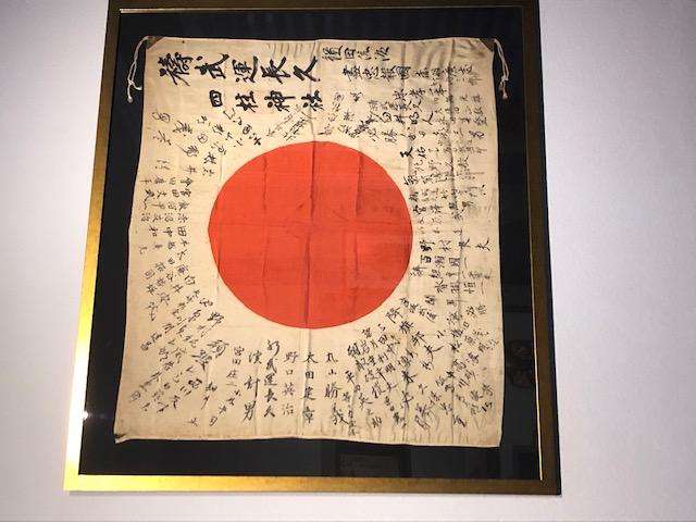 drapeau authentique japonais seconde guerre marine impérial Img_4810