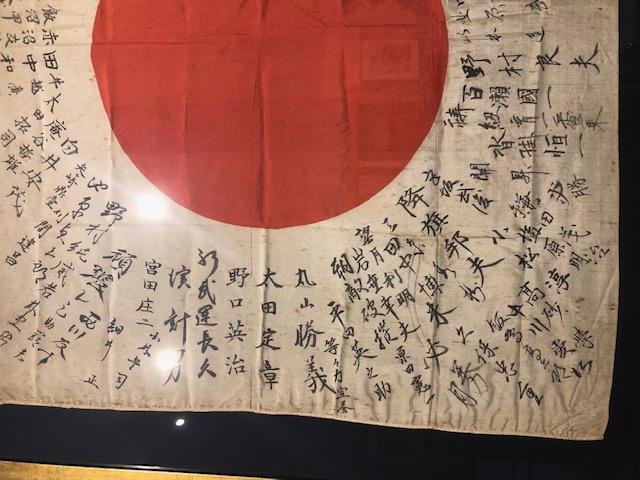 drapeau authentique japonais seconde guerre marine impérial Img_4812
